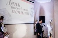 День печати. 16.01.2015, Фото: 91