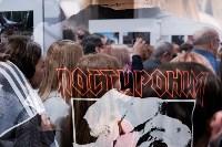 «#Будни» Тулы в объективе Алексея Фокина: В ТИАМ открылась фотовыставка, Фото: 43