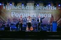 """Концерт группы """"Браво"""" на День города-2015, Фото: 1"""