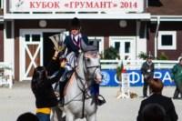 Кубок «Грумант-2014», Фото: 12