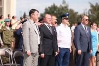 85-летие ВДВ на площади Ленина в Туле, Фото: 20