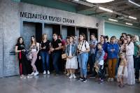 Открытие выставки в Музее Станка, Фото: 4