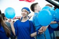 Концерт в День России в Туле 12 июня 2015 года, Фото: 10