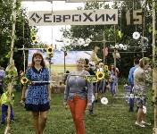 Праздник урожая в Новомосковске, Фото: 63