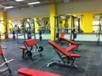 SportEnergy, фитнес-клуб, Фото: 1