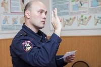 Экзамен для полицейских по жестовому языку, Фото: 22