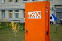 """""""Онлайн-дверь"""" в Москву, Фото: 4"""