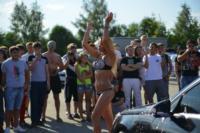 Auto weekend-2014: девушки в бикини и суперзвук, Фото: 62