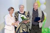 20 тульских супружеских пар получили медаль «За любовь и верность», Фото: 6