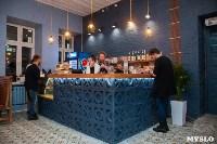Кофейня «Шоколад», Фото: 3