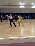 Жизнь в танце, Фото: 9