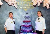 Свадьба, выпускной или корпоратив: где в Туле провести праздничное мероприятие?, Фото: 31