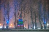 Новогодняя Тула, Фото: 35