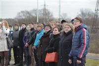 Поднятие флага в честь Дня народного единства, Фото: 5