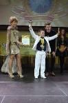 Мини Мисс и Мини Мистер-2015+Международный фестиваль моделей и талантов., Фото: 7