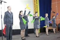 Арт-Профи Форум. 13 февраля 2014, Фото: 8