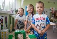 Детский сад «Бабочка», Фото: 18