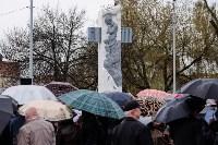Митинг, посвященный Дню памяти погибших в радиационных авариях и катастрофах, Фото: 6