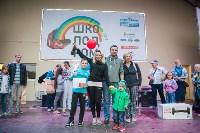 Школодром-2017, Фото: 349