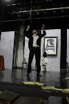 Репетиция в Тульском академическом театре драмы, Фото: 91