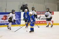 Международный детский хоккейный турнир EuroChem Cup 2017, Фото: 60