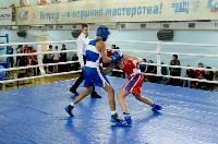 Турнир по боксу памяти Жабарова, Фото: 110