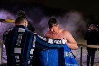 Крещенские купания в Центральном парке Тулы-2021, Фото: 163