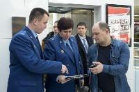 Проверка тульских ТЦ: Генпрокуратура РФ проверила противопожарную систему в «Макси», Фото: 1