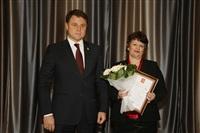 Объявление Благодарности Президента Российской Федерации Валентине Астаховой, Фото: 39