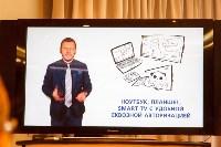 """""""Ростелеком"""" представил сервис """"Мультискрин""""., Фото: 8"""