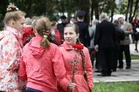 Молодые тульские полицейские приняли присягу, Фото: 41