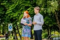День рождения Белоусовского парка, Фото: 77