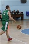 БК «Тула» дважды обыграл баскетболистов из Подмосковья, Фото: 21