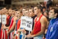 Гран-при Тулы по боксу-2017, Фото: 26