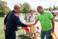 II Международный футбольный турнир среди журналистов, Фото: 139