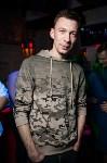 DJ Mayson party, Фото: 85