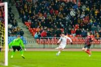 Арсенал - Амкар. 23.11.2014, Фото: 130