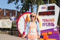 День города-2020 и 500-летие Тульского кремля: как это было? , Фото: 40