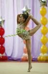 Соревнования «Первые шаги в художественной гимнастике», Фото: 3