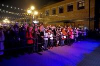 День народного единства в Ликерке, Фото: 81