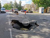 Провал на ул. Революции в Туле, Фото: 6