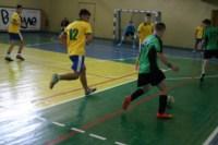 Матчи чемпионата города по мини-футболу среди любителей , Фото: 7