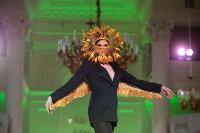 Восьмой фестиваль Fashion Style в Туле, Фото: 173