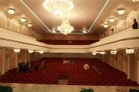 Инспекция дома Дворянского собрания, филармонии и Ледовой арены, Фото: 1