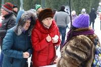 Масленица в Центральном парке от компании «Медиатраст», Фото: 106