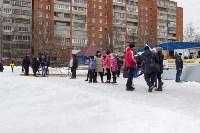 """Мемориал Гришина"" по конькобежному спорту., Фото: 22"