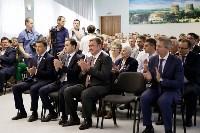 Алексей Дюмин наградил сотрудников «Тулачермета», Фото: 29