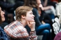 Ирина Горбачева в Туле, Фото: 61