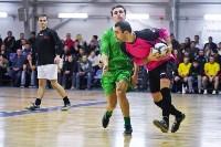 Кубок сборных дивизионов - 2016, Фото: 43