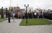 На Аллее Славы поставили бюст основателя Тульского патронного завода, Фото: 5